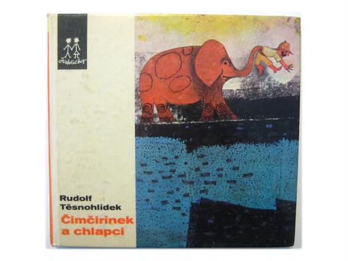 オタ・ヤネチェク「Cimcirinek a chlapci」1973年