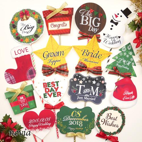 【ウェディング フォトプロップス】大人可愛い! クリスマス エレガント&ポップなフォトプロップス《15本セット》
