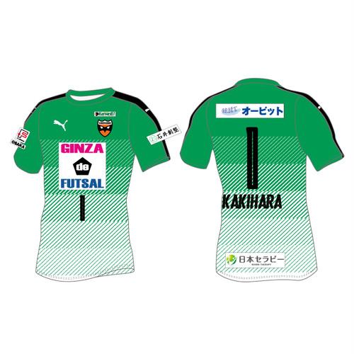 2018レプリカユニフォーム GK2nd(緑)番号・ネームあり