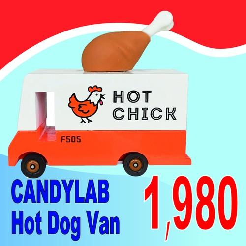 CANDYLAB / Fried Chicken Van