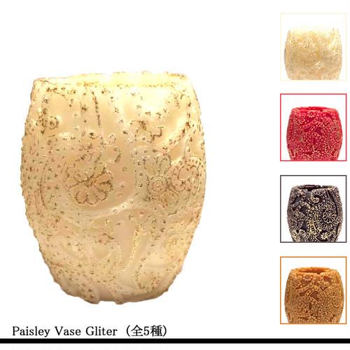 Paisley Vase Gliter