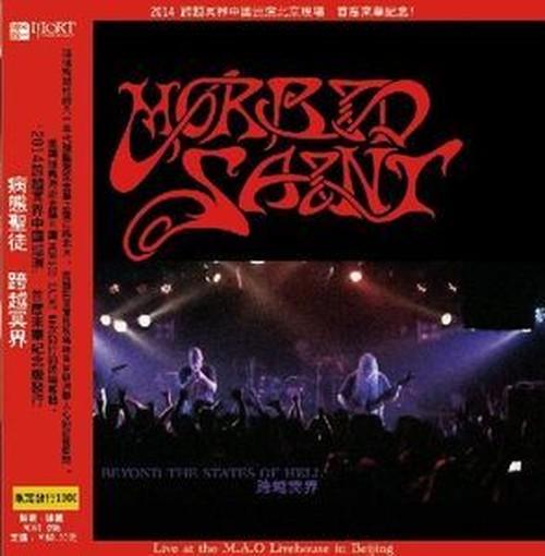 Morbid Saint中国でのライヴ盤『Beyond the States of Hell』