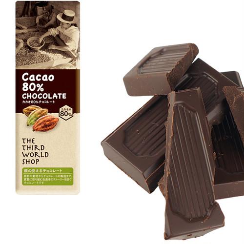 【第3世界ショップ】フェアトレードチョコレート(ミニチョコ 40g)