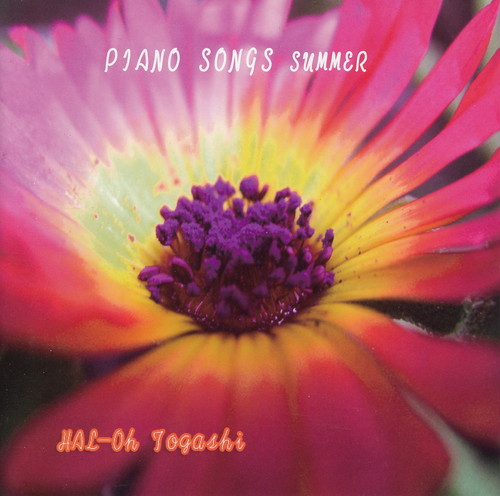 Piano Songs/SUMMER