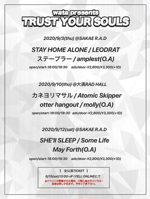 【TICKET】9/12(土)栄R.A.D SHE'll SLEEP / Some Life / May Forth(O.A)