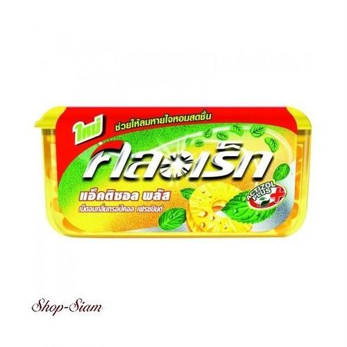 クロレッツ トロピカル フレッシュ ミント/Clorets Tropical Fresh Mint Tablet  14g×10個