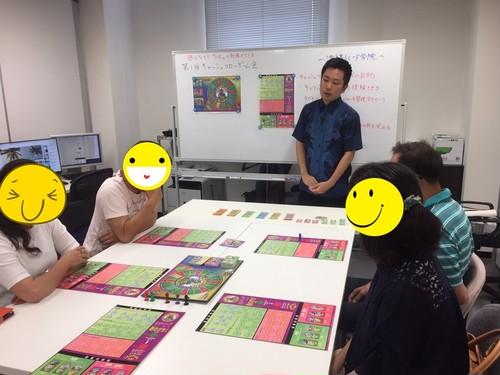 【限定4組|8/25(土) 13:30~】夏休み親子キャッシュフローゲーム会