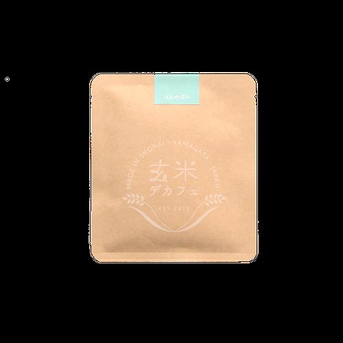 玄米デカフェ≪ひとめぼれ≫ 1ドリップ