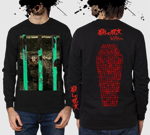 【受注締切2月末まで】『殺しの呪文』【 長袖Tシャツ 黒 】/ The Conjuring LongsleeveT-shirts Black Build-to-order manufacturing