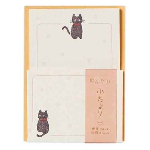 ミニレターセット 黒猫