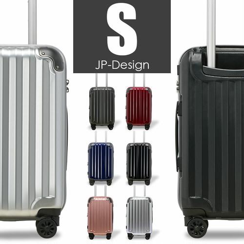 スーツケース Sサイズ 小型 10002 拡張 エキスパンド 8輪キャスター ソフトハンドル 軽量 TSAロック キャリー バッグ