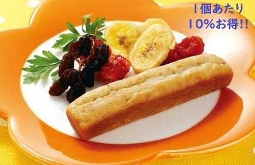 お米de国産バナナのステイックケーキ(40個入)
