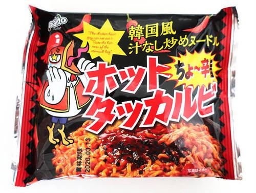 PALDO 韓国風汁なし炒めヌードルホットタッカルビ140gx5食