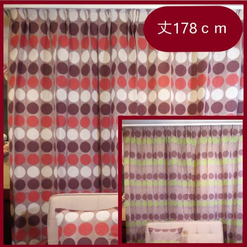 シュニール カーテン 水玉 幅100×丈178㎝(2枚入り)日本製 オレンジ グリーン