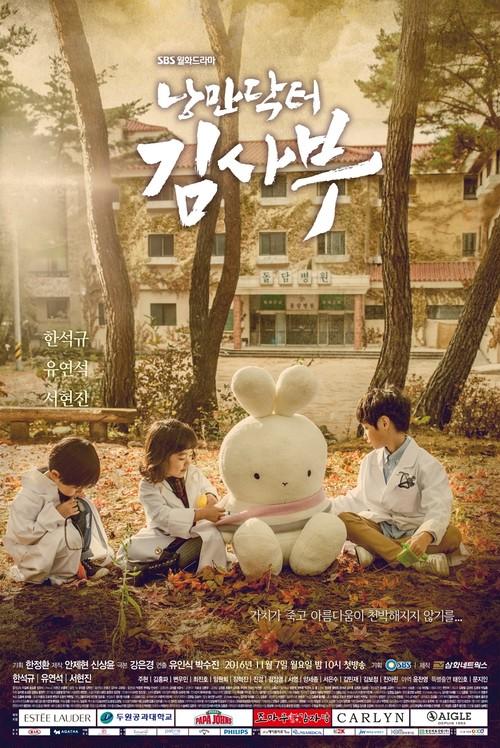☆韓国ドラマ☆《浪漫ドクターキム・サブ》Blu-ray版 全20話 送料無料!