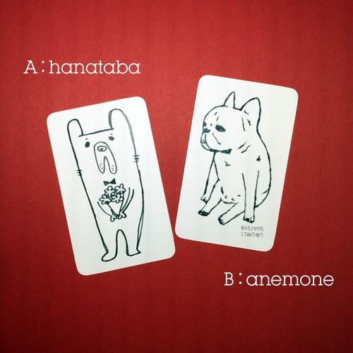 名刺サイズカード