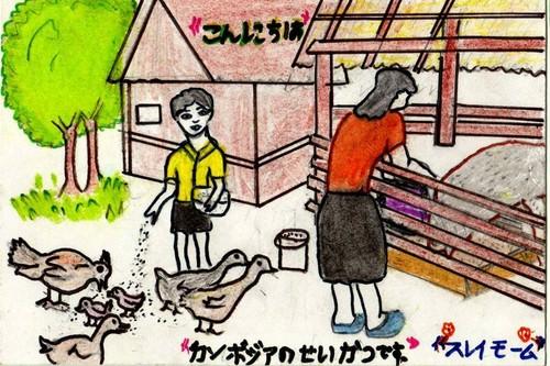 ポストカード(原画)13