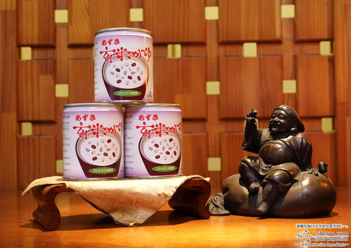 【健康食品】あずき玄米がゆ~3缶セット