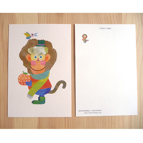 ポストカード(マフラーおさると小鳥とオレンジ)