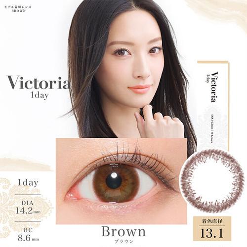 ヴィクトリア ワンデー(Victoria 1day by candymagic)《Brown》ブラウン[10枚入り]