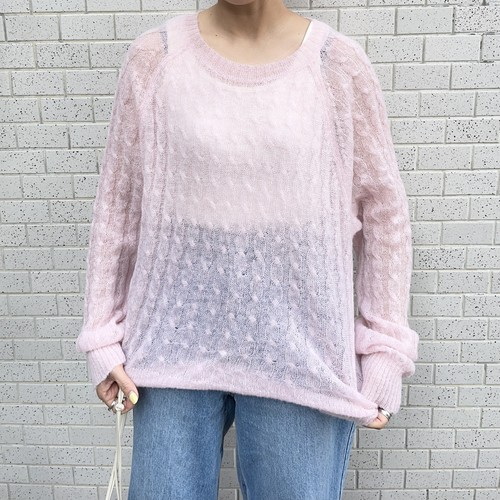 ME6261  Spring Cable Knit