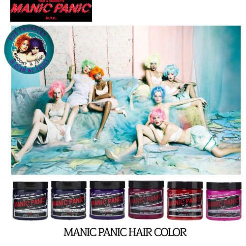 MANIC PANIC マニックパニック 118ml ヘアカラー クリーム カラーバター 毛染め 髪染め