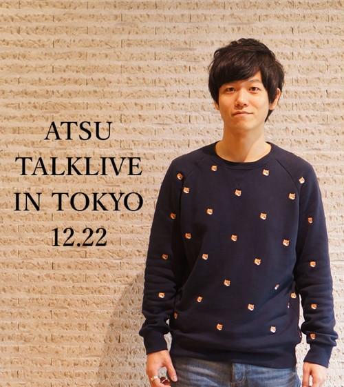 12月22日開催決定 ATSU TALKLIVE EVENT IN TOKYO