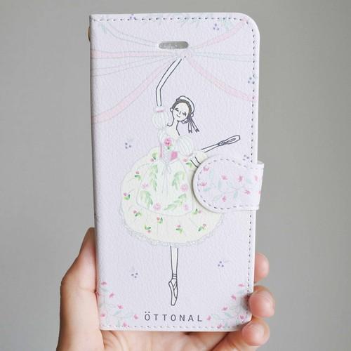 (Android)リーズの結婚 手帳型スマホケース
