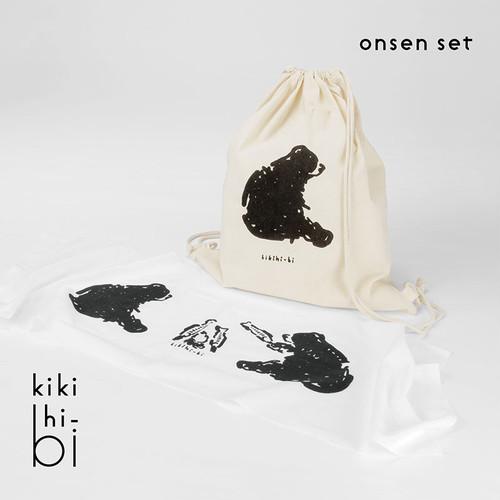 kikihi-bi kikihibi キキヒビ onsen set 温泉 セット ナップサック と 手ぬぐいの温泉セット アウトドア キャンプ 旅行 お風呂 タオル