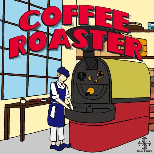 コーヒーロースター 第2版(COFFEE ROASTER 2nd edition)