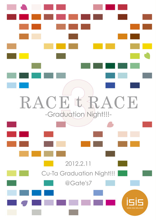 LIVE DVD 「RACEtRACE3 ~Graduation Night!!!~」