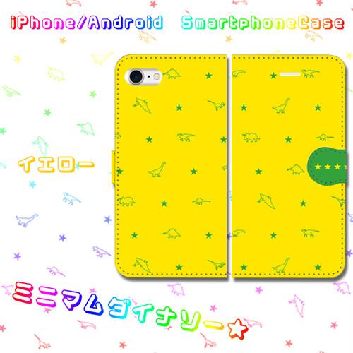 ミニマムダイナソー★【イエロー】 手帳型スマホケース iPhone/Android