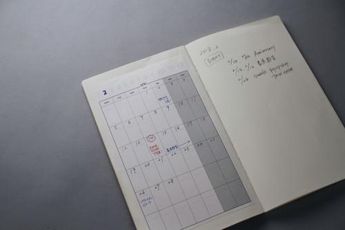 篠田さんのカレンダーラベル/スケジュール