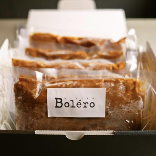 特製カレー&ハッシュドビーフ食べ比べセット@BistroBolero(カレー お取り寄せギフト セット)【冷凍便】の商品画像5