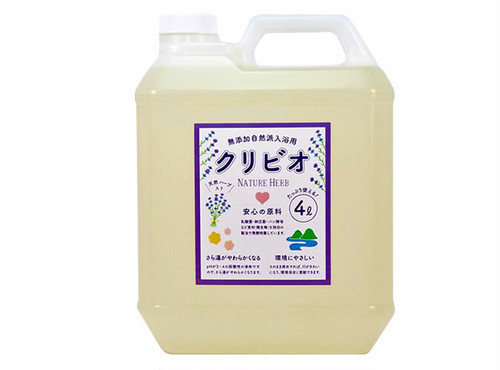 ☆新商品・数量限定!☆ 入浴用クリビオ 天然ハーブ入りタイプ 4L(ラベンダー使用)