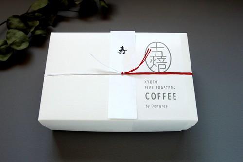 """五焙 """"gobai"""" KYOTO FIVE ROASTERS COFFEE GIFT〜京都5店舗コーヒー豆セット〜【ギフト用】"""