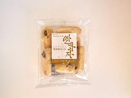 サルグァジャ 韓国風あられ「ハニーバターアーモンド味」