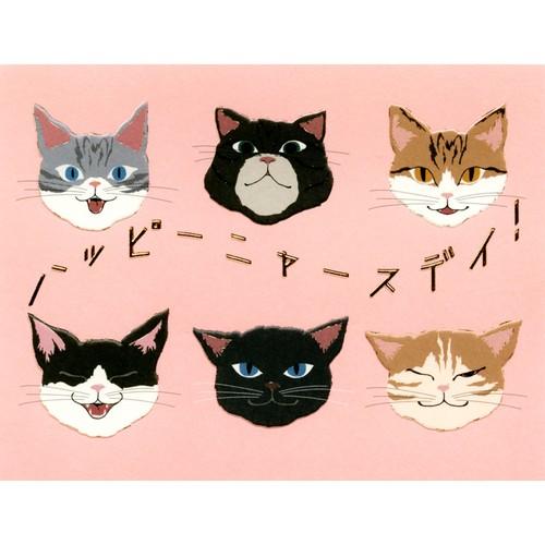 猫グリーティングカード(にゃ~語MONACARD)ニャースデー