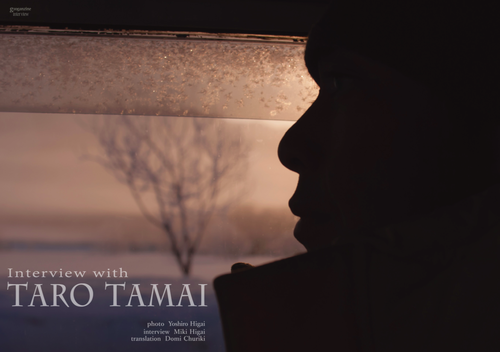 download | TARO TAMAI | interview | English