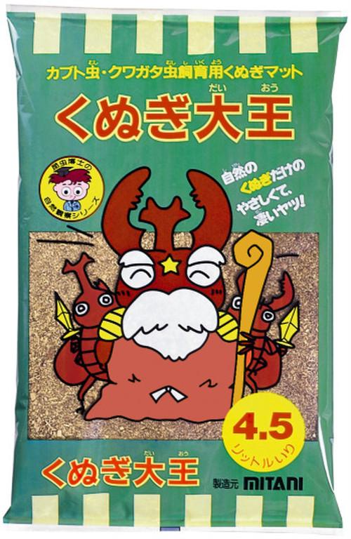 クヌギ大王4.5L 昆虫マットの定番