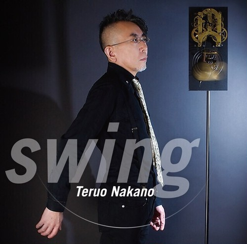 中野テルヲ〔Swing〕