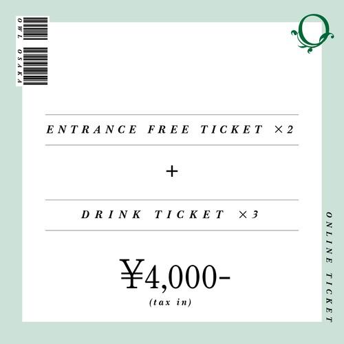 【OWL OSAKA】入場チケット2枚+ドリンクチケット3枚
