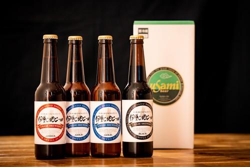 伊豆の地ビール 4本入りセット(ゴールド2本・アンバー1本・ブラック1本)
