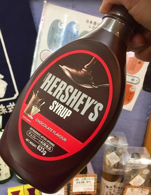 【ハーシー】『チョコレートシロップ 623g』