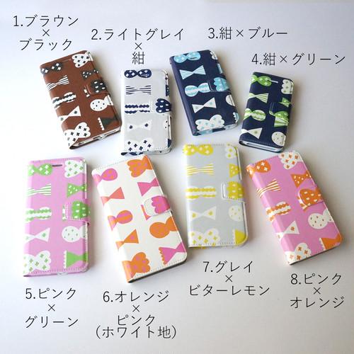 【マルチタイプ:Android と iPhone に対応】帯あり*手帳型*スマホケース「candy butterfly」全8色