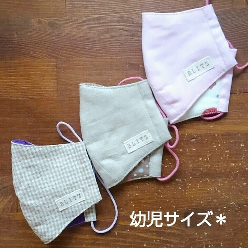 【送料無料】 立体マスク [幼児サイズ] ☆3枚セット(女児向け)