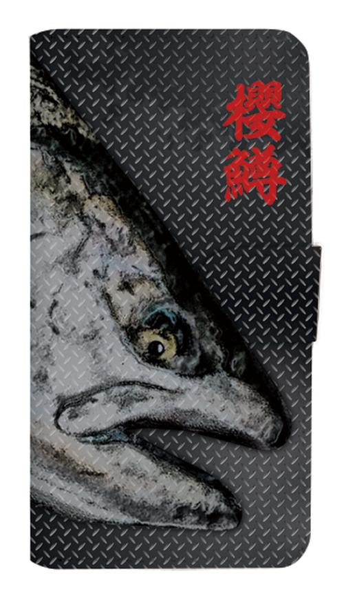 魚拓スマホケース【櫻鱒(サクラマス)・手帳型・背景:黒・送料無料】