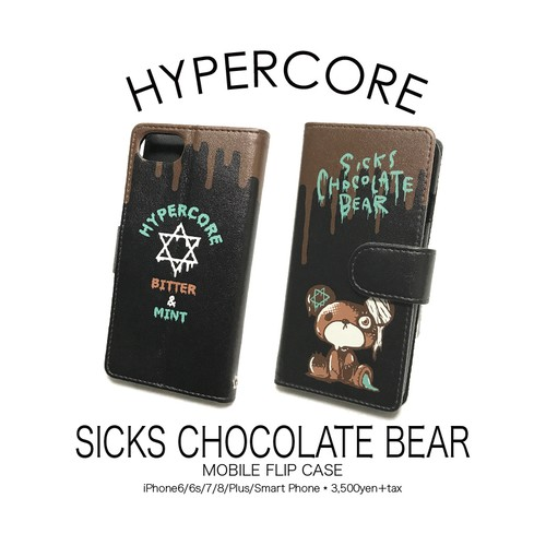A-338 SICKS CHOCOLATE BEAR iPhone&スマホ手帳型ケース