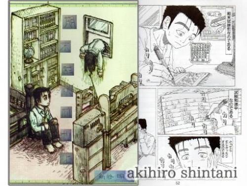 漫画 - 期末試験前也 上 - 新谷明弘