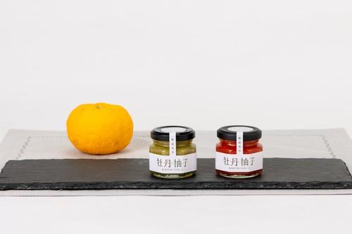 牡丹柚子 「熟成美辛の緑」と「超熟成美辛の赤」のセット